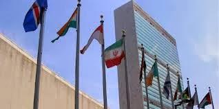 bendera-dunia