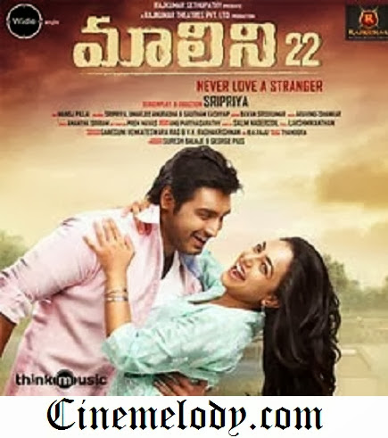 Malini 22   Telugu Mp3 Songs Free  Download -2013
