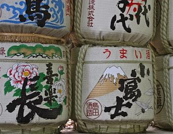 JAPAN - 2013