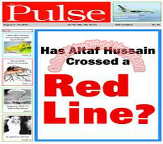 weekly pulse magazine