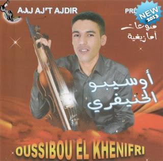 Oussibbou Mostafa-Iniyas iniyas