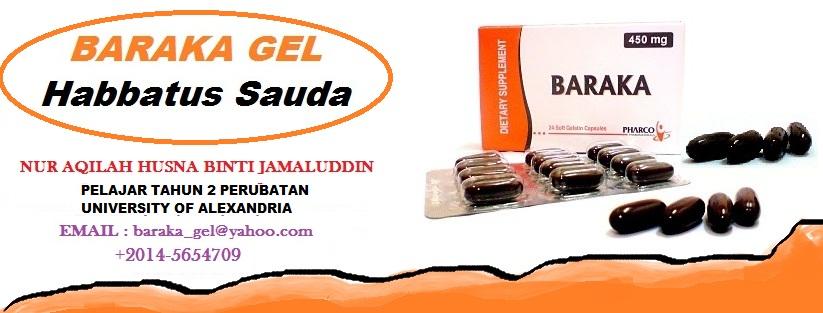 Baraka Gel - Habbatus Sauda