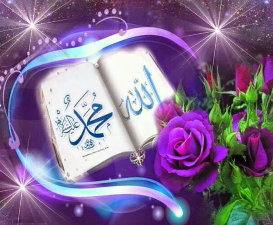 Apakah saya seorang muslimah