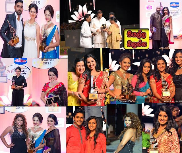 http://picture.gossiplankahotnews.com/2015/07/20th-sumathi-tele-awards-2015.html