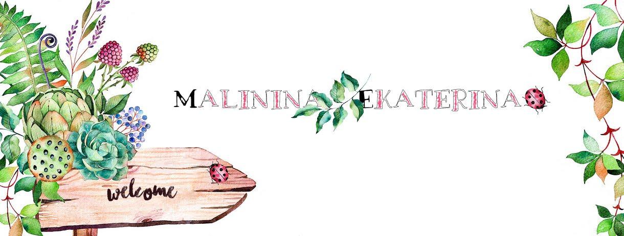Malinina