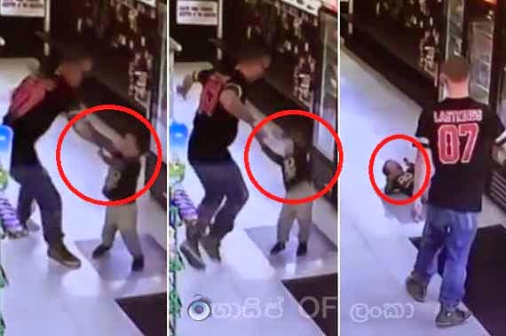 gossip lanka news - Father punches his son in supermarket - CCTV