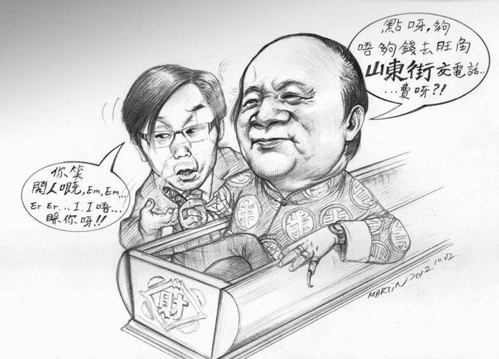 (c) Martin Lau