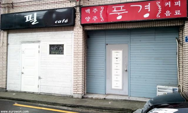 Cafeterías coreanas que en realidad venden sexo