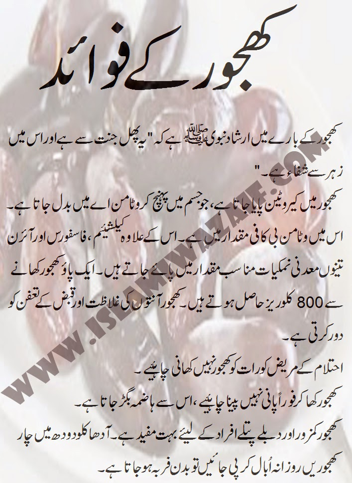Water and me essay in urdu