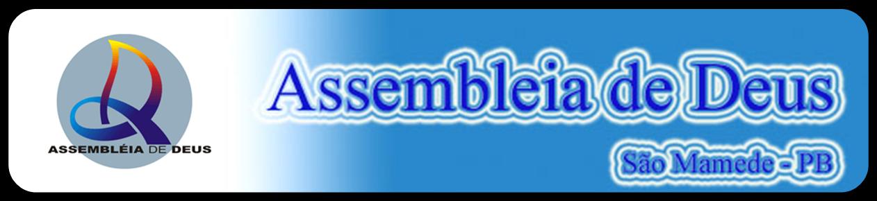 Assembleia de Deus em São Mamede