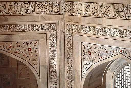 Year taj mahal was built and architecture of shah jahan for Interior taj mahal