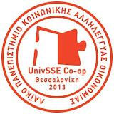 Λαϊκό Πανεπιστήμιο Κοινωνικής Αλληλέγγυας Οικονομίας