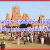 வரலாற்று சிறப்புமிக்க நல்லூர் கந்தனின் தீர்த்தோற்சவம் இன்று