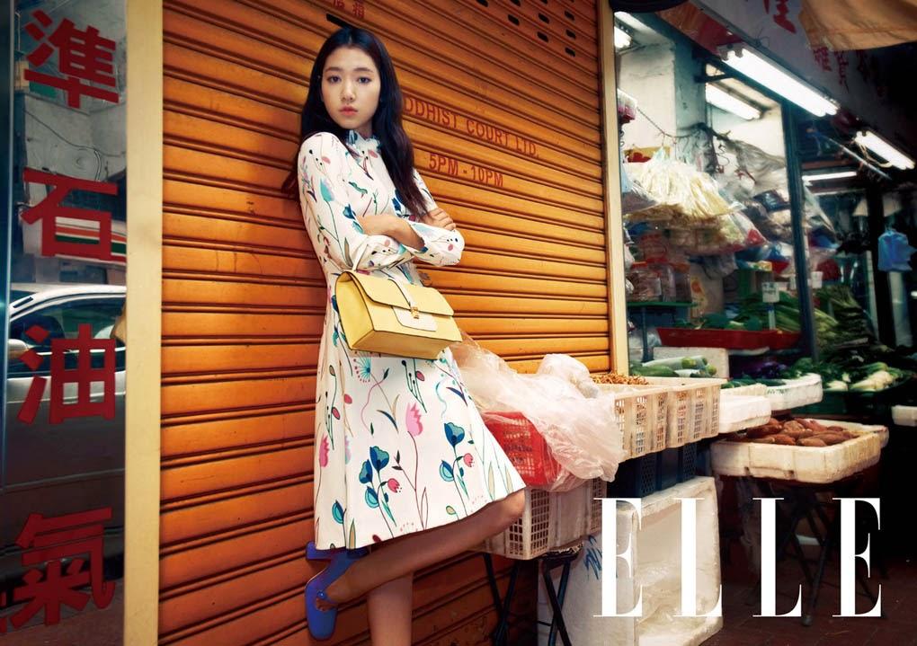 Park Shin Hye - Elle Magazine February Issue 2014