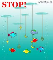 Риболовът в блога е строго забранен!