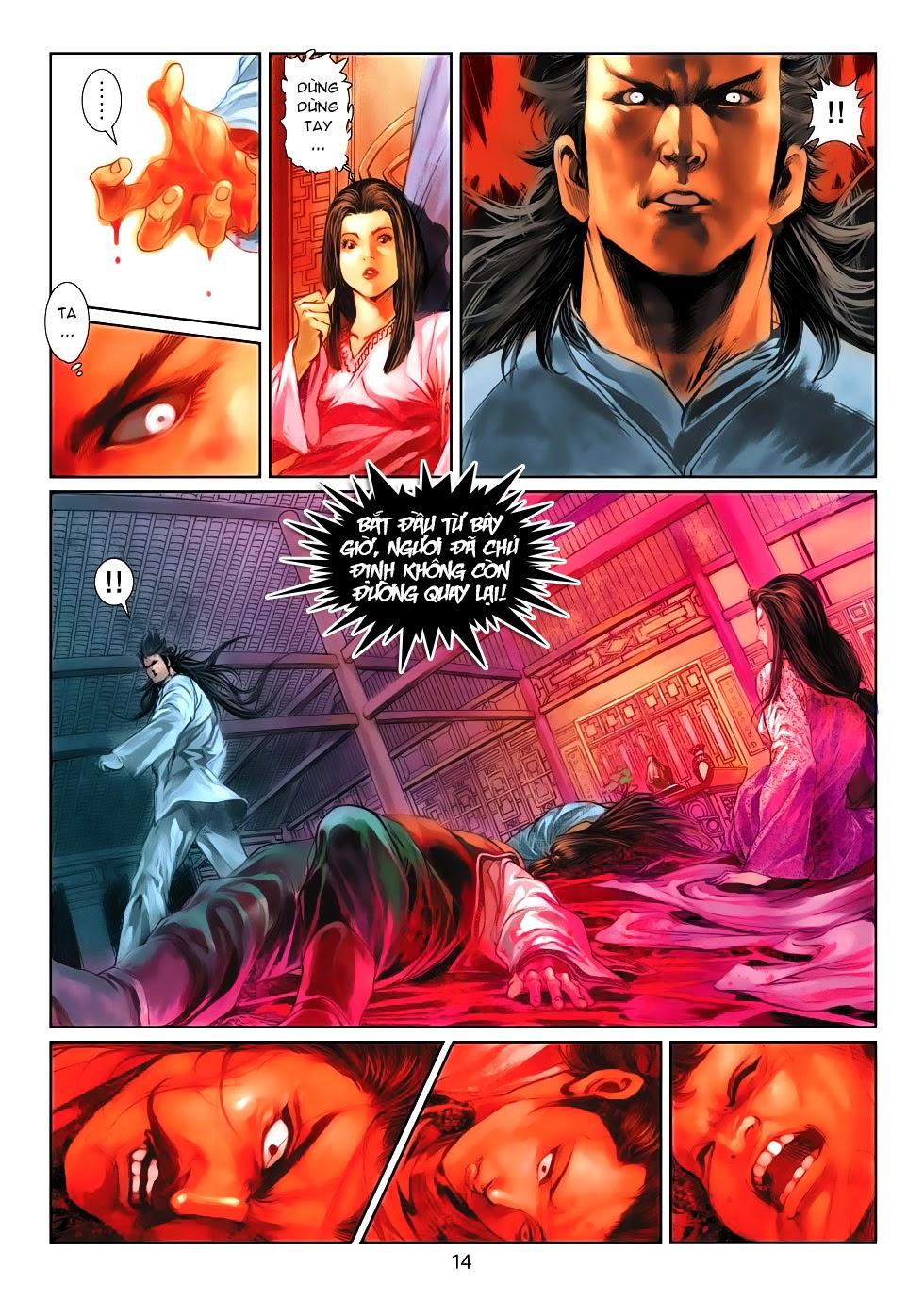 Thần Binh Tiền Truyện 4 - Huyền Thiên Tà Đế chap 10 - Trang 14