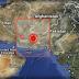 Terremoto de magnitud 7,8 ha sacudido Irán