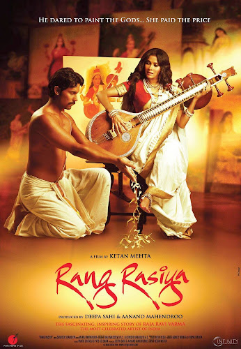 Rang Rasiya (2014) Movie Poster No. 2