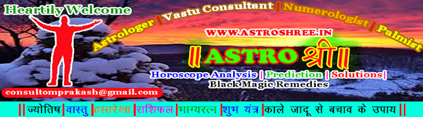 ASTROLOGER, Jyotish, Predictions, Black Magic Remedies, Horoscope Reading,kundli reading