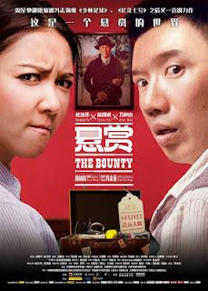 Săn Tiền Thưởng - The Bounty