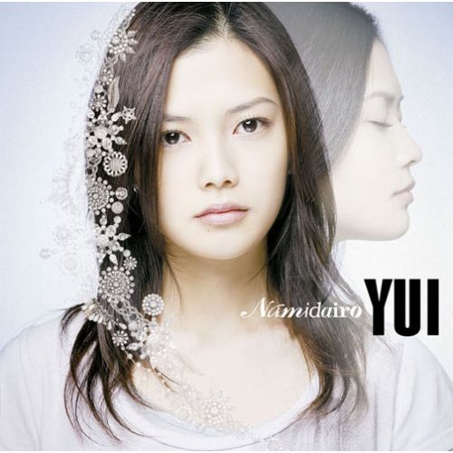Yui (歌手)の画像 p1_26
