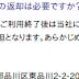 StarQ Q5002で月額1242円スマホ