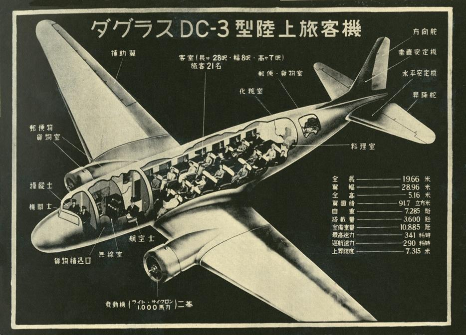 pesawat hilang