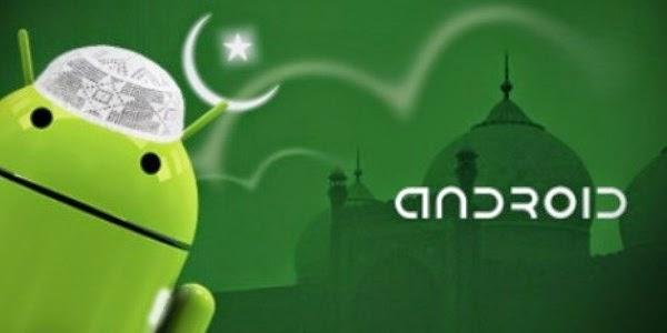 5 Aplikasi Android Untuk Ramadhan 2014