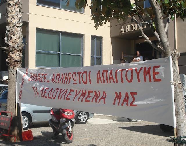 Λουκέτο, μέχρι νεωτέρας, βάζουν οι εργαζόμενοι, στο Δήμο Φυλής