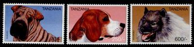 1998年タンザニア連合共和国 シャー・ペイ ビーグル キースホンドの切手
