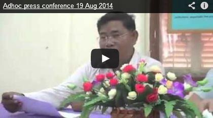 http://kimedia.blogspot.com/2014/08/adhoc-press-conference-19-aug-2014-deny.html