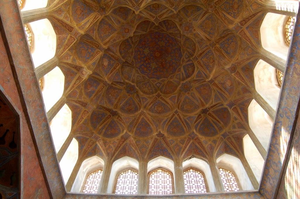 Ir n la cultura persa for Jarrones persas