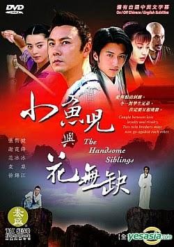 Tiểu Ngư Nhi Và Hoa Vô Khuyết, Phim Sex Online, Xem Sex Online, Phim Loan Luan