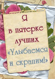 за страничку по скетчу))