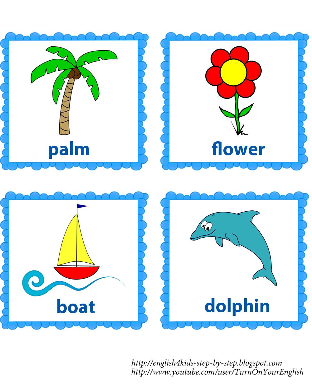 Как по английски сказать лодка