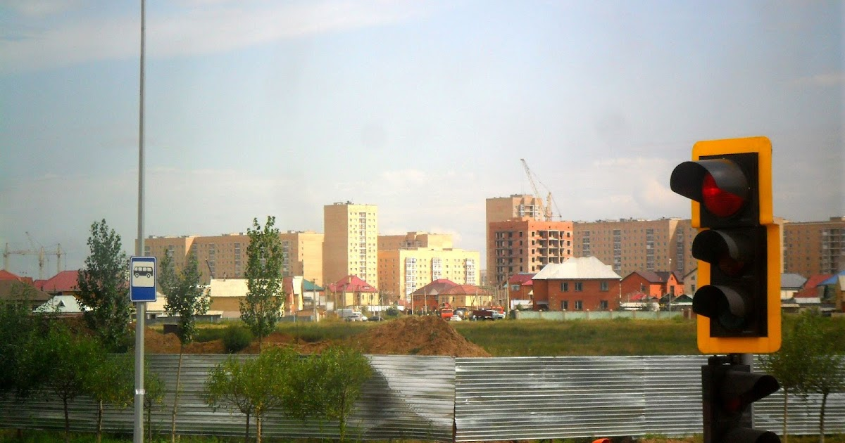 Mega Astana