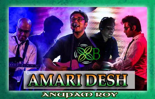 Amari desh, Anupam Roy