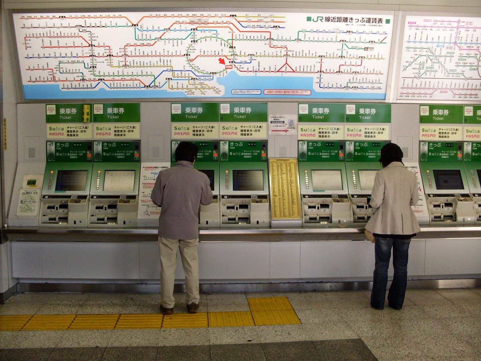 Tokyo subway underground