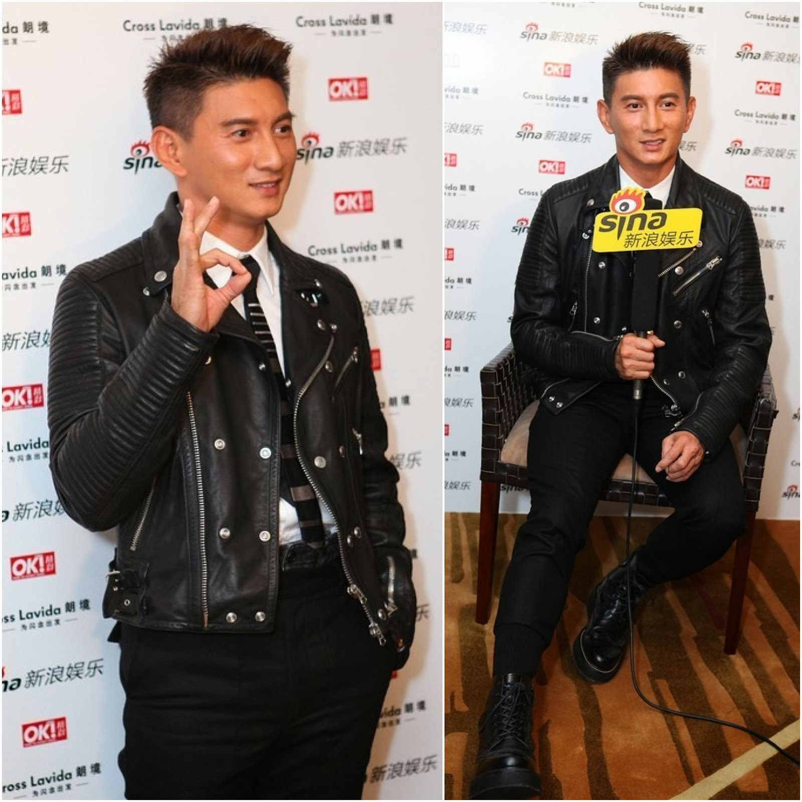 "00O00 Menswear Blog: Nicky Wu Qi Long [吴奇隆] in Burberry - Sina and OK Magazine event, Shanghai 新浪娱乐与《OK!精彩》杂志上海 ""明星街拍盛典"""