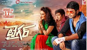 Tiger 2015 Full Telugu Movie Download 300MB HD
