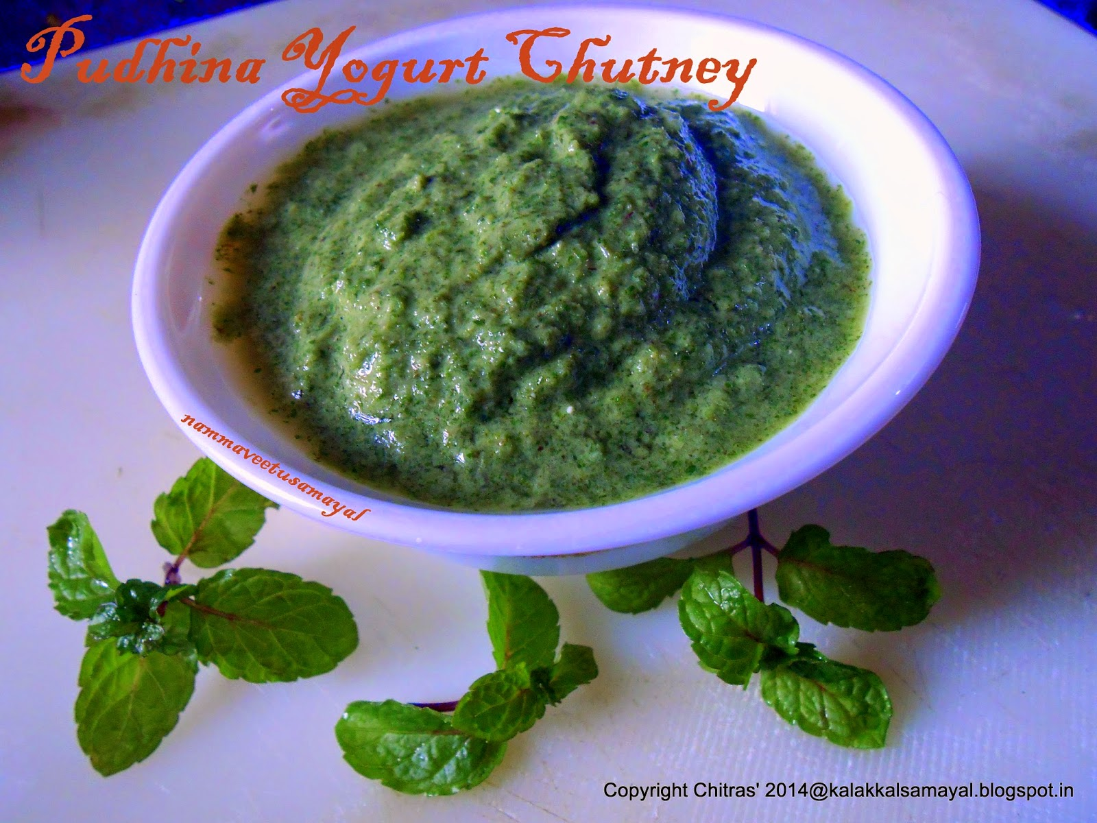 Mint yogurt dip [ Pudhina Yogurt Chutney ]