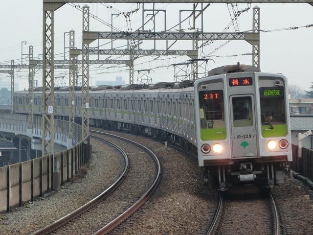 京王電鉄 通勤快速 橋本行き8 都営10-000形220F 240F