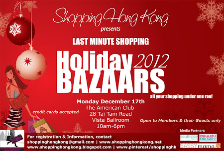 LAST MINUTE SHOPPING!  HOLIDAY BAZAAR 2012              DECEMBER 17TH