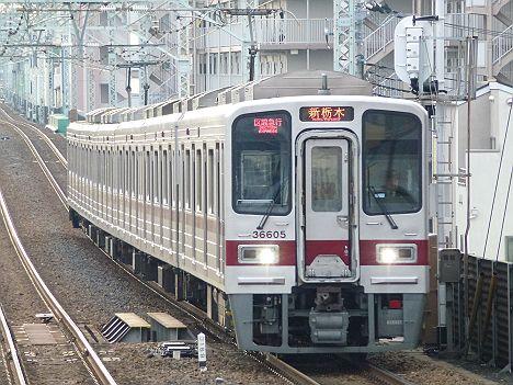 東武伊勢崎線・日光線 区間急行 新栃木行き 30000系(廃止)