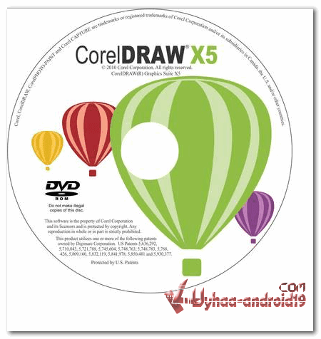 CorelDRAW X5 Include Crack ~ Kumpulan Softwares Gratis