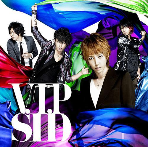 SID VIP cover lyrics