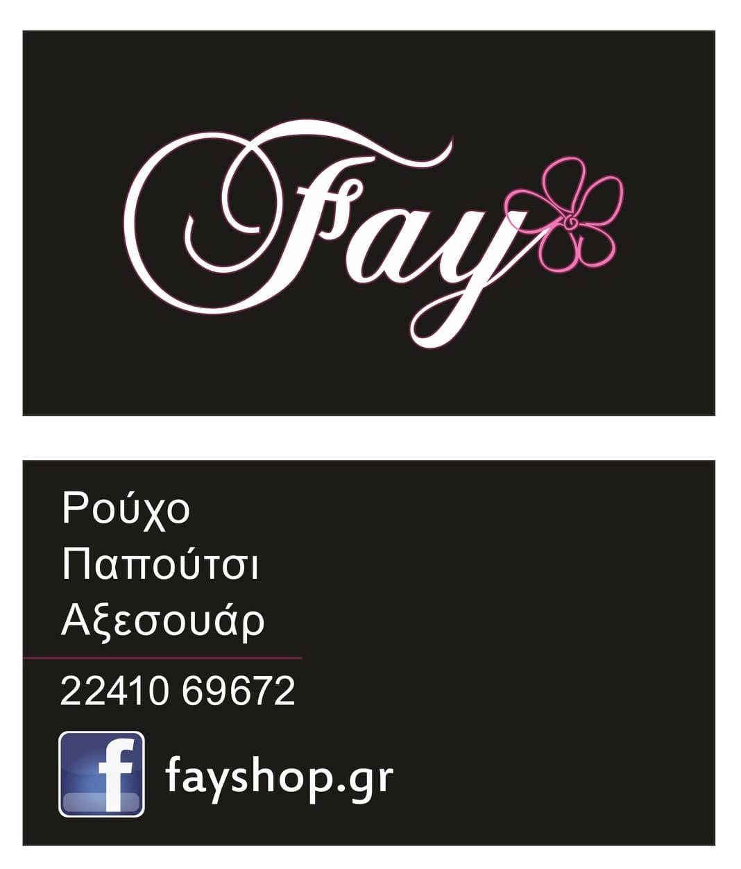 Fay Shop