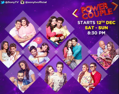 Sony TV Power Couple (Indian TV series) Couples List with Photos