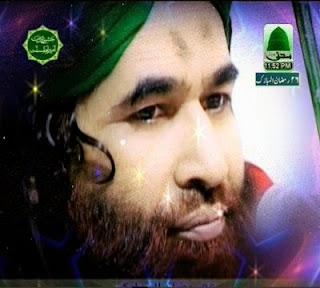Maulana Muhammad Ilyas Qadri Mobile Application
