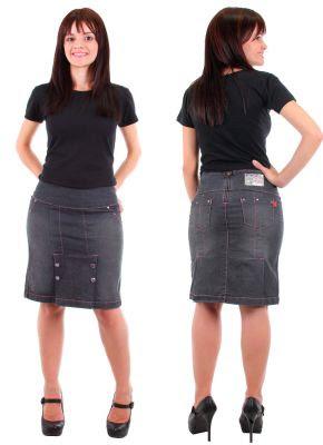 Dicas de Saias Jeans da Moda Evangélica para 2013